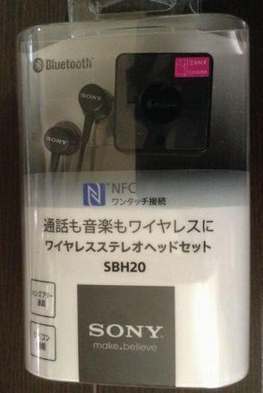 SBH20-01