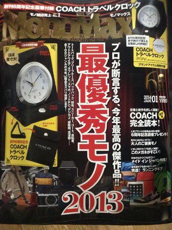 MonoMax20140101