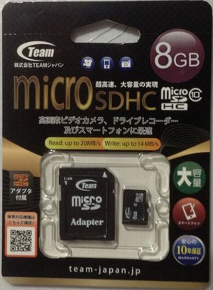 SD Card for Tipo01