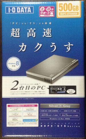 外付けHDD超高速カクうす01