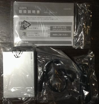 外付けHDD超高速カクうす02