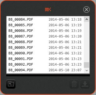 Boogie board Sync9.7 ファイル管理04