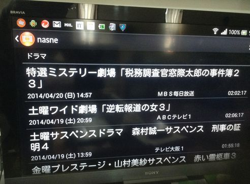 MHL変換ケーブル05