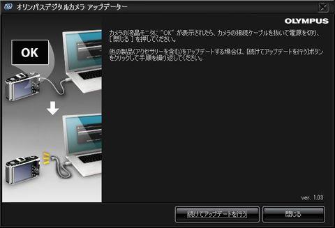 Stylus1 Vup07