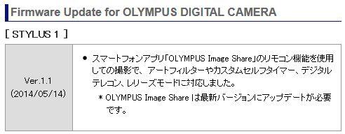 Stylus1 Vup08
