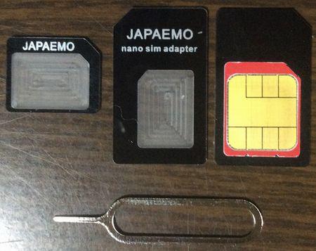 SIM変換アダプタ