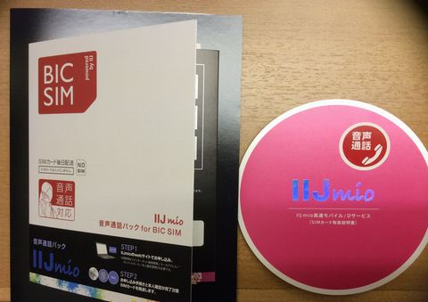BIC SIM MNP03