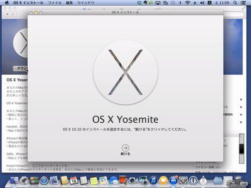 Yosemite03