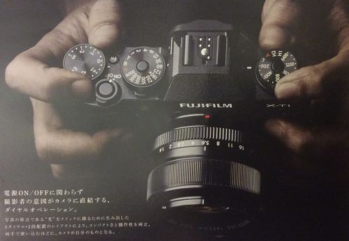 X-T1 Catalog02