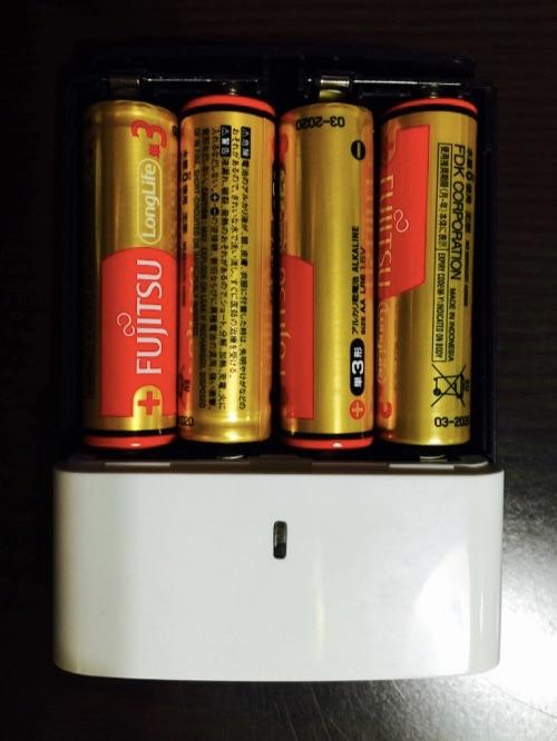 Axing充電器02