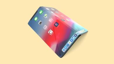 Foldable Apple iPhone Concept