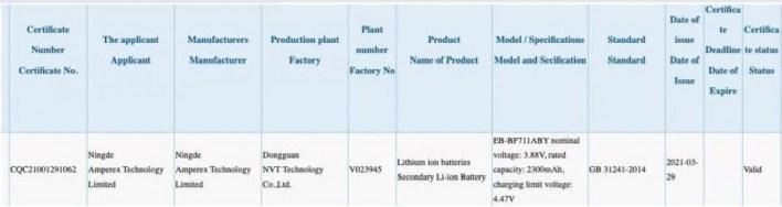 Samsung Galaxy Flip 2 3C