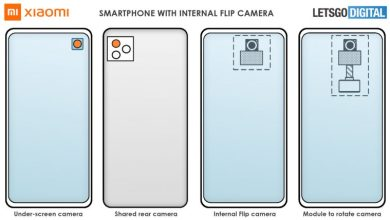Xiaomi rotierende Under-Display-Kamera