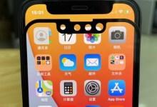 Apple iPhone 13 Displayschutz