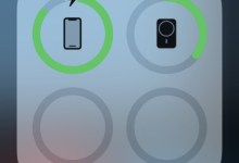 Apple MagSafe-Akku iOS 14.7