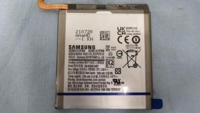 Samsung Galaxy S22-Akku