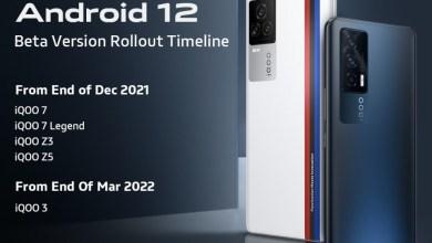 iQOO Android 12