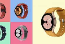 Samsung Galaxy Watch4 Bespoke Edition
