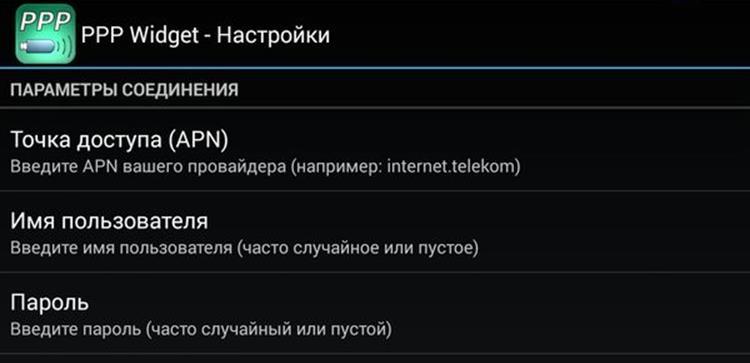 PPP Widget Uygulaması