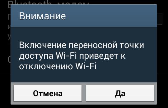 Wifi kapatma uyarısı