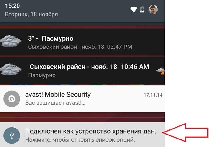 Thông điệp liên lạc đến một máy tính thành công