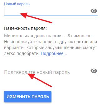 Indtast en ny adgangskode til Google-konto