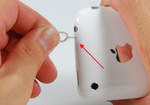 IPhone 3GS-де SIM картасы ұясы