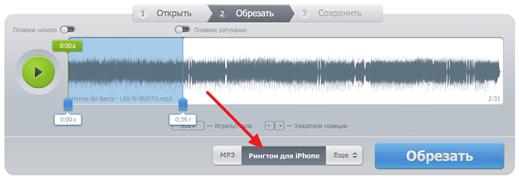 Επιλογή κλήσης για το iPhone