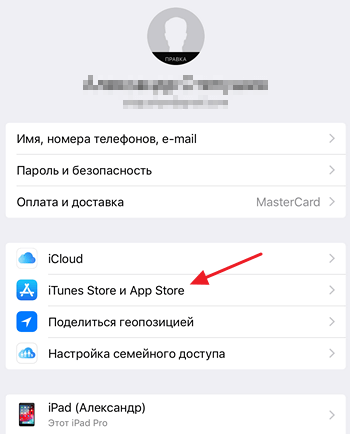 iTunes Store és App Store