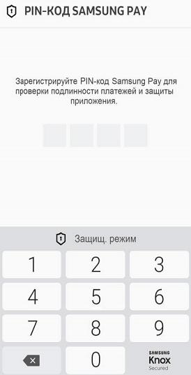 أدخل رمز PIN ل Samsung Pay