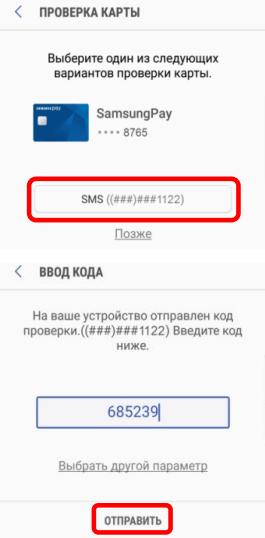 تحقق من استخدام رسائل SMS