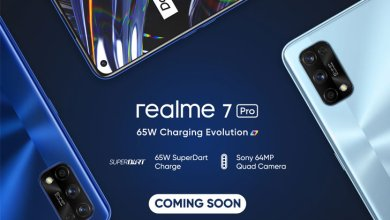 Photo of Realme C15 Qualcomm Edition Release Date and Price in Pakistan