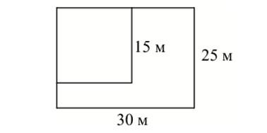 25 метров, 25 метров и 30 метров