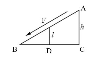 высота горки равна 2,8 м, высота горки равна 2,5 м, детскую горку, Столб подпирает, высота горки равна 4,2 м
