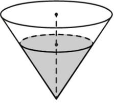 объем жидкости, конус, уровень жидкости
