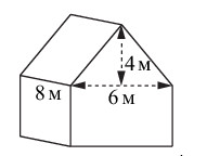 задача 13 (5583)