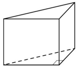 Призма, треугольник, объем