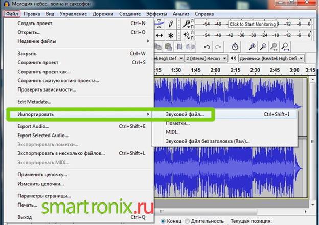 Importar um arquivo de som