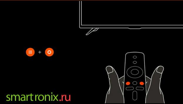 sincronización con la consola de la consola