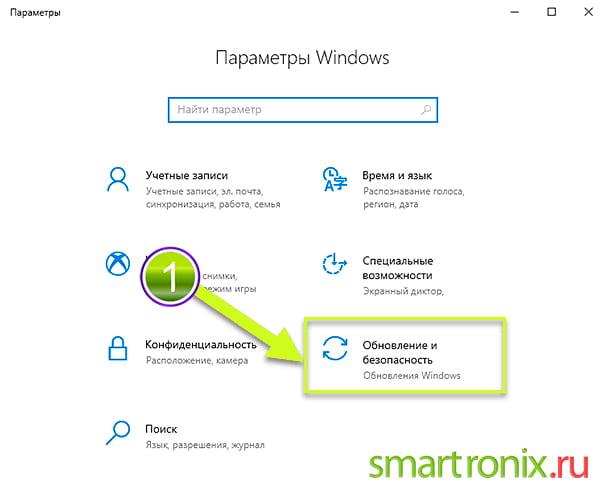 Windows 업데이트 및 보안