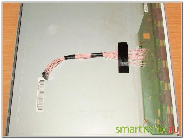 Skær ledningerne, der transmitterer signalet