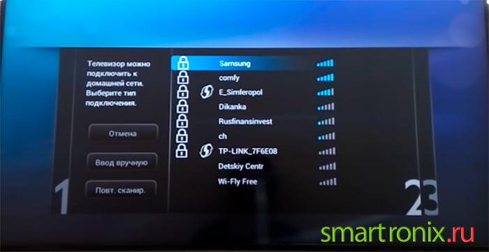Pilih rangkaian WiFi anda