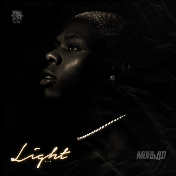 Mohbad – Light (Imole) EP