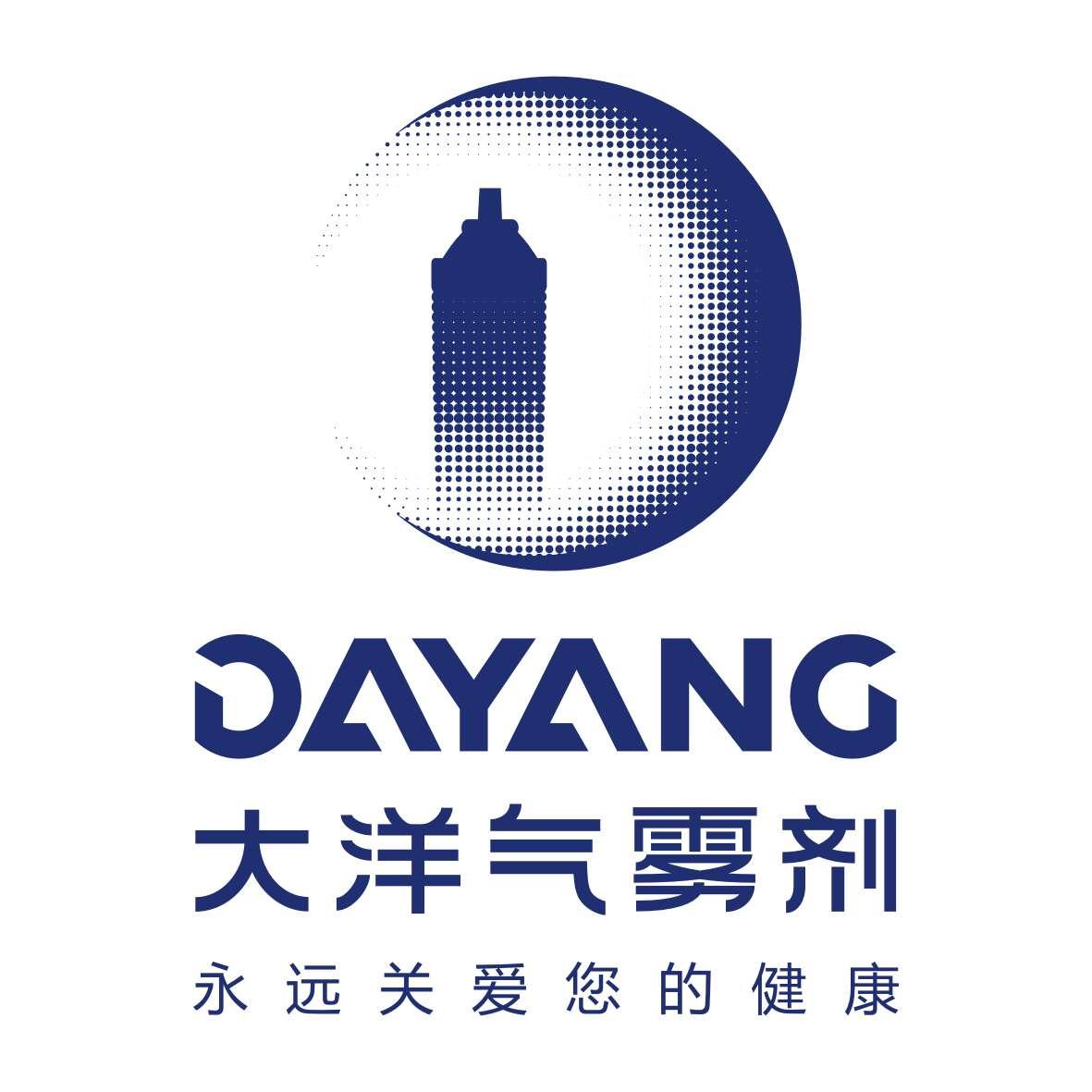 Dongguan Dayang Aerosol Chemical now available in Bangladesh
