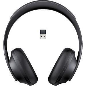 Bose 700 UC Noise Cancelling Headphones