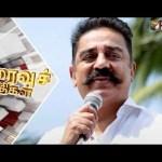 Speed News: 09/09/2020 | Tamil News | Today News | Watch Tamil News
