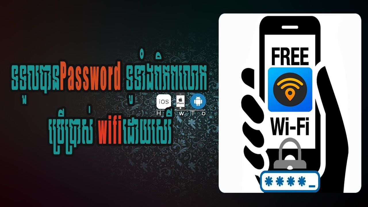 How To Get Wifi 1000000+ Password Free on Ios or Android work 100%
