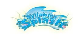 syllable splash logo