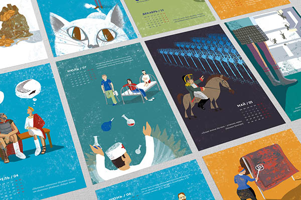 calendar-design-2015-42