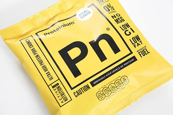 Proteinium-Packaging-06
